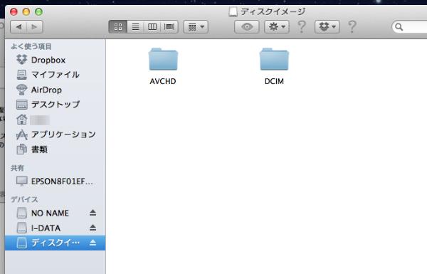 ハンディカムのデータをディスクイメージにコピー完了