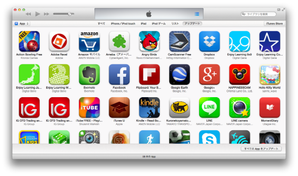how to find apps on the computer itunes sotre