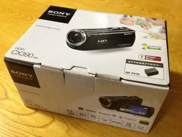 HDR-CX390外箱