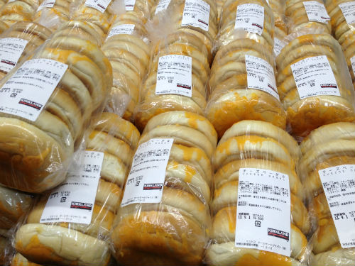 Costco cheese bagle